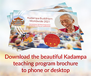 Kadampa Buddhism Worldwide 2021 Brochure